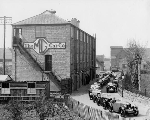 Old_Abingdon_Factory