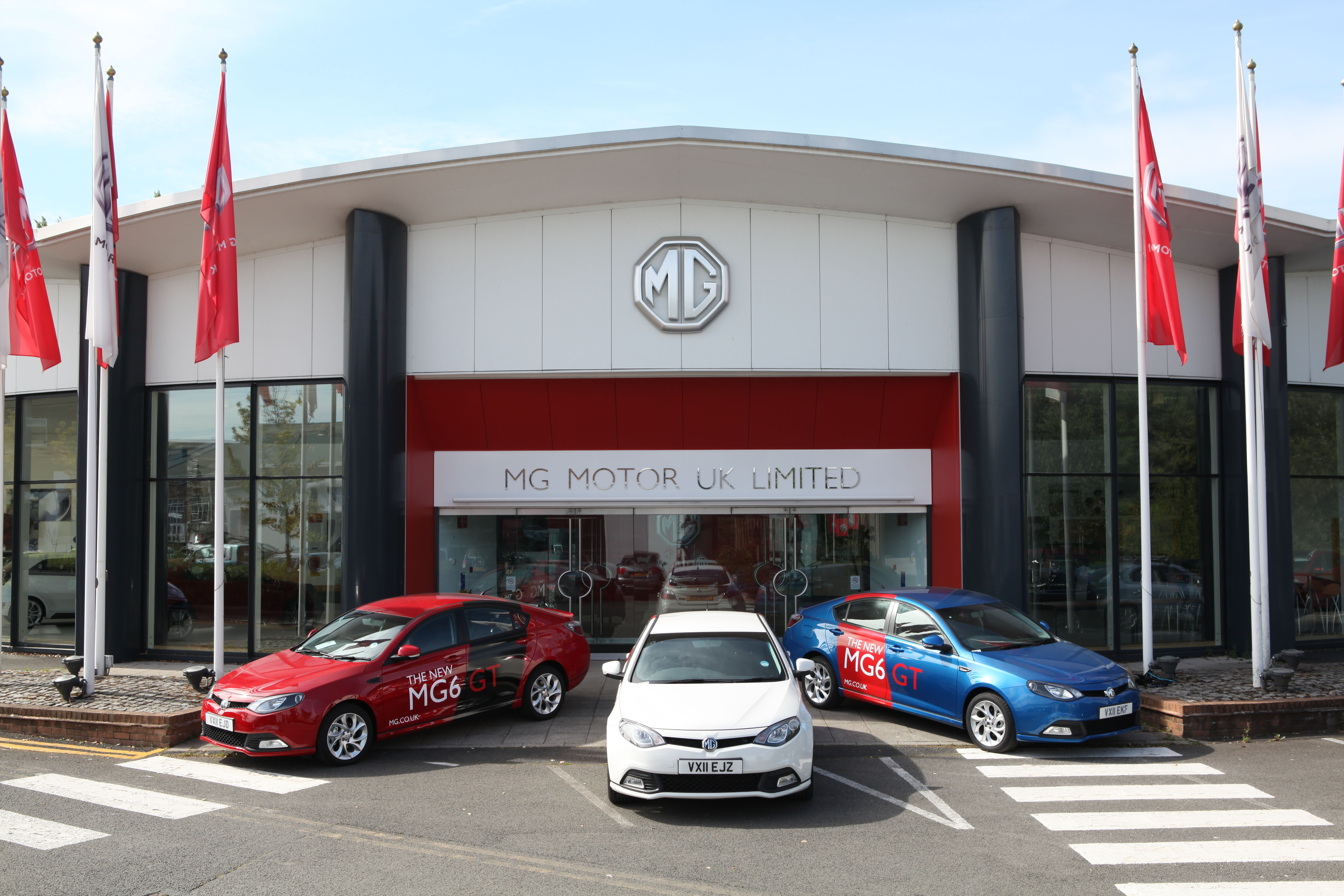 MG more than doubles 2016 January sales - MG Car Club